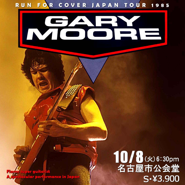 コレクターズCD Gary Moore - Run For Cover Japan Tour 1985
