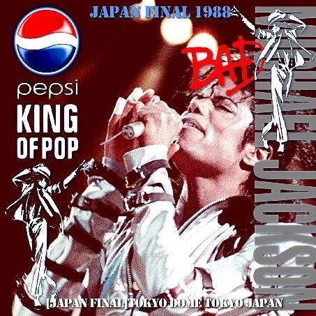 コレクターズCD Michael Jackson Bad World Tour 1988 Final