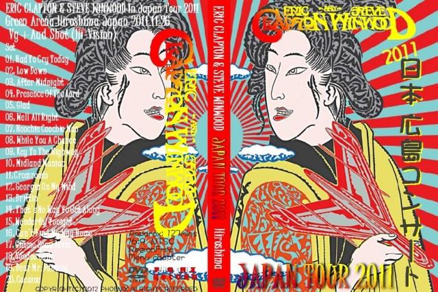 コレクターズ DVD Winwood&Clapton 2011年日本公演 広島