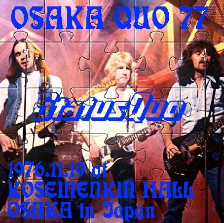 コレクターズCD Status Quo(ステイタス クォー1976年 日本公演 大阪)