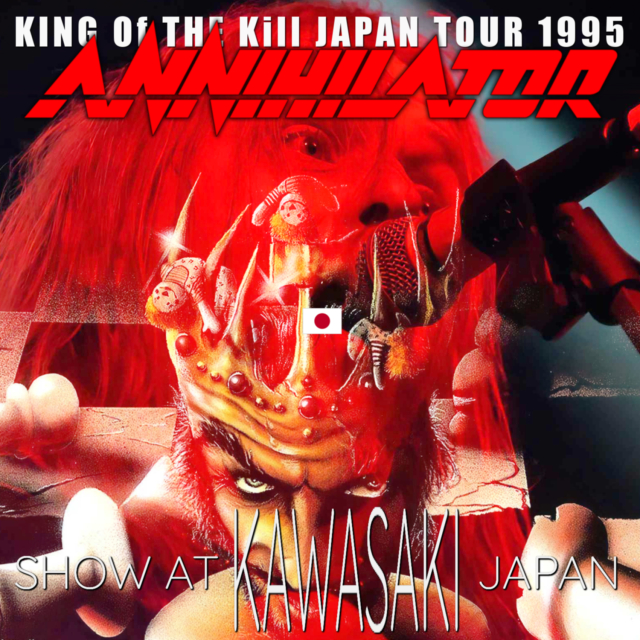 コレクターズCD Annihilator - King of the Kill  Japan Tour 1995