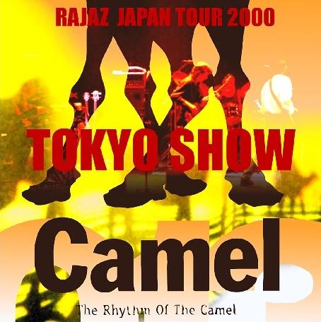 コレクターズCD キャメル2000年日本公演Rajaz World Tour 2000