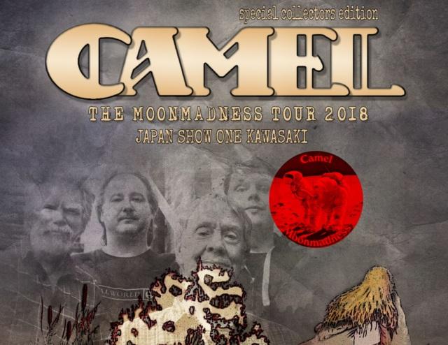 コレクターズCD Camel-Moonmadness Japan Tour 2018