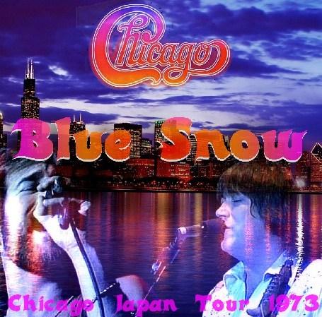 コレクターズCD シカゴ(Chicago 73年 日本公演 札幌)