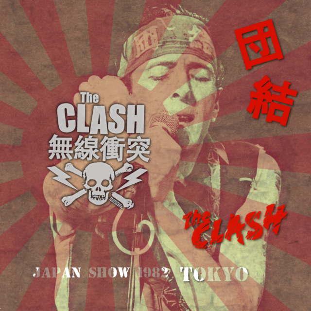 コレクターズCD The Clash - Japan Tour 1982