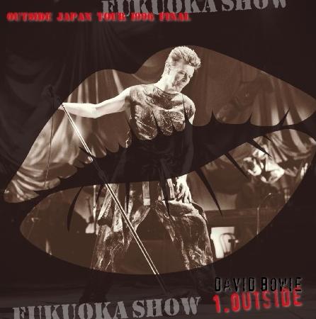 コレクターズCD デビットボーイ 1996年日本公演