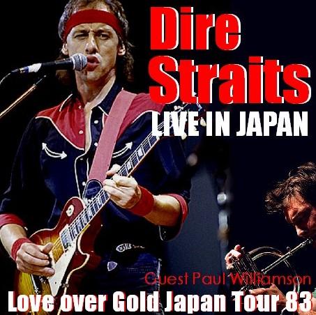 コレクターズCD ダイアー・ストレイツ(Dire Straits)83年 日本公演 東京
