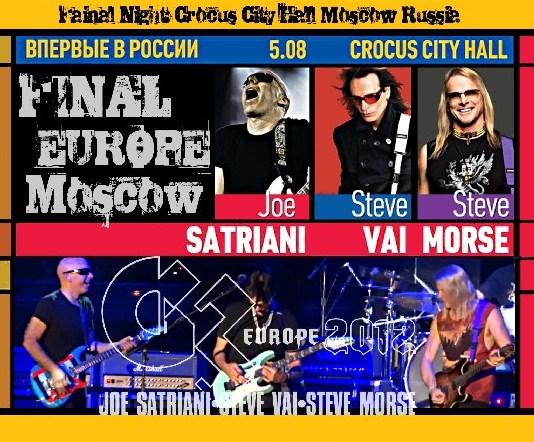 コレクターズCD G3コンサート 2012ヨーロッパ