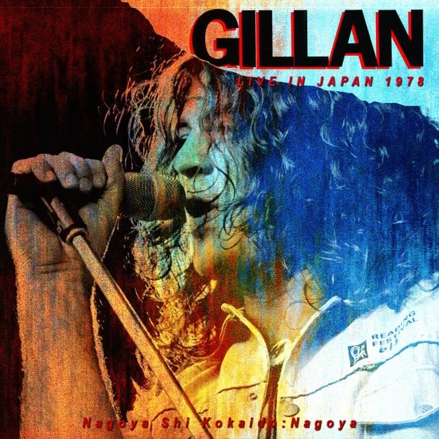 コレクターズCD GILLAN - Japan Tour 1978