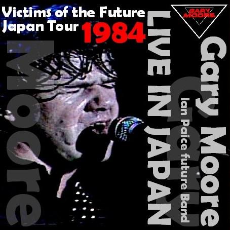 コレクターズCD ゲイリー・ムーア( Gary Moore)84年 日本公演 84.02.29 東京武道館