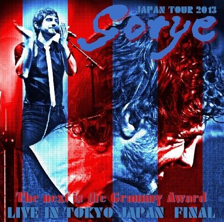 コレクターズCD  ゴティエ  2013年日本公演