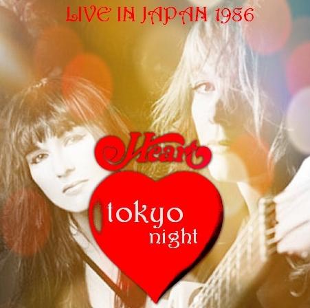 コレクターズCD HEART(ハート)1986年 日本公演