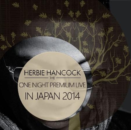 コレクターズCD ハービー・ハンコック(Herbie Hancock)2014年日本公演