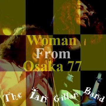 Ian Gillan Band(イアンギランバンド 77年日本公演 大阪)