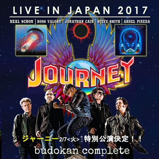 コレクターズCD ジャーニー2017年日本公演 武道館