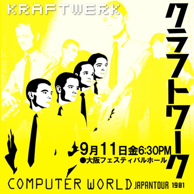 コレクターズCD Kraftwerk - Computer World Japan Tour 1981
