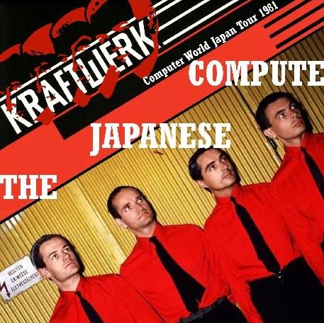 コレクターズCD Kraftwerk(クラフトワーク)1981年日本公演