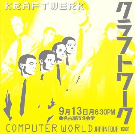 コレクターズCD クラフトワーク 1981年日本公演