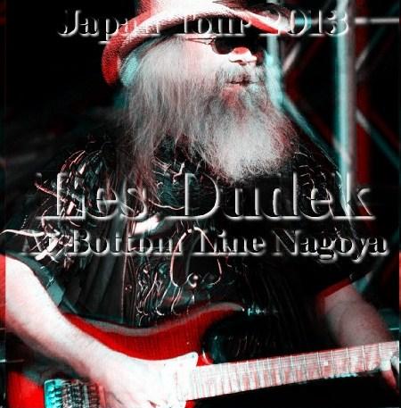 コレクターズCD レス・デューデック(Les Dudek) 2013年日本公演