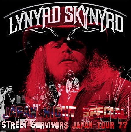 コレクターズCD レーナード・スキナード (Lynyrd Skynyrd)77年 日本公演