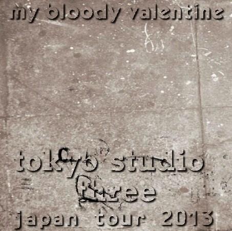 コレクターズCD マイ・ブラッディ・ヴァレンタイン 2013年 日本公演
