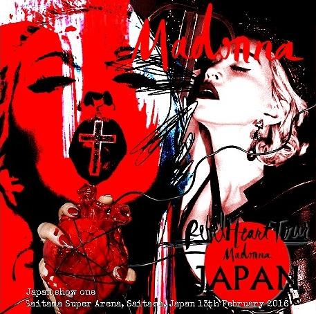 コレクターズCD マドンナ 2016年日本公演