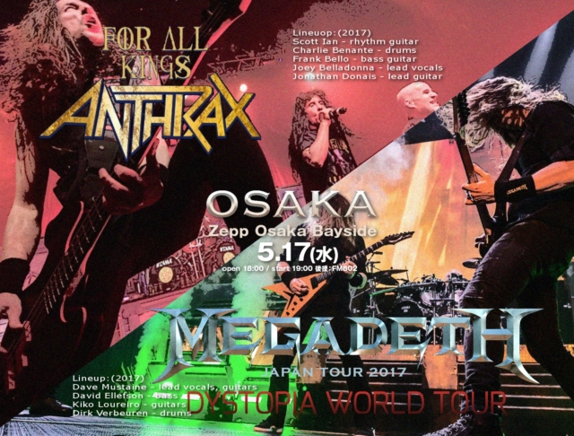コレクターズCD Megadeth & Anthrax - Japan Tour 2017