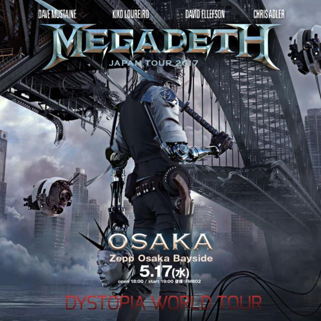 コレクターズCD Megadeth 2017年日本公演