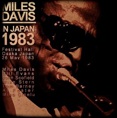 コレクターズCD Miles Davis(マイルス・デイヴィス)1983年日本公演