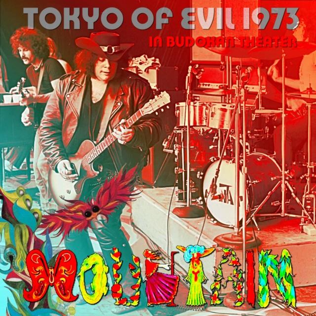 コレクターズCD Mountain - Japan Tour 1973