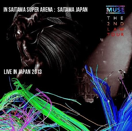 コレクターズCD ミューズ(Muse) 2013年 日本公演