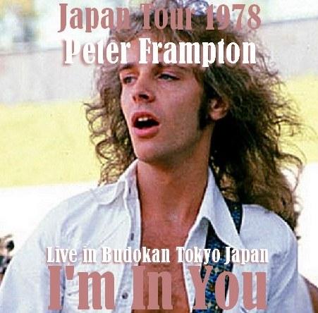 コレクターズCD ピーター・フランプトン(Peter Frampton)1978年日本公演 東京武道館