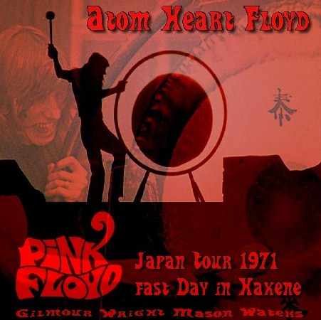 コレクターズCD Pink Floyd(ピンク・フロイド)71年初来日公演 箱根 71.08.06