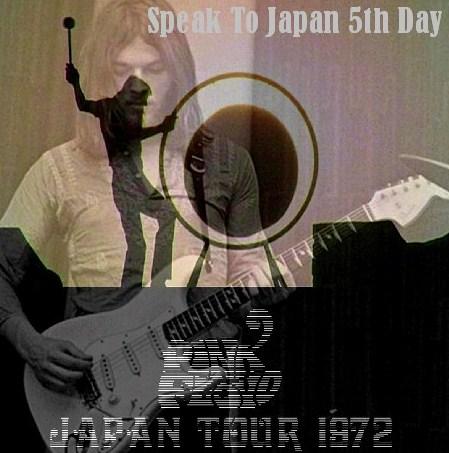 コレクターズCD Pink Floyd(ピンク・フロイド)72年日本公演 京都 72.03.10