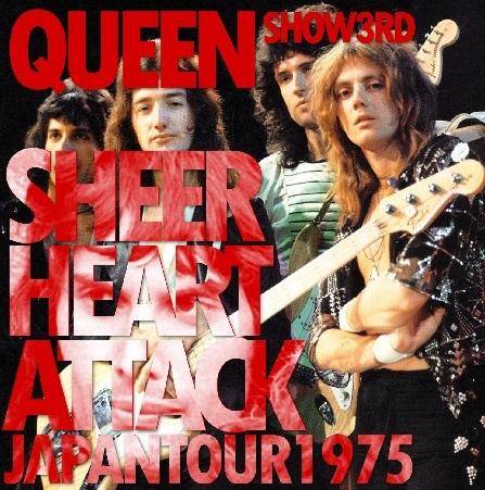 コレクターズCD クイーン (Queen) 1975年初来日 神戸