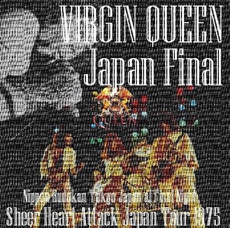 コレクターズCD Queen (クィーン)75年日本公演 東京