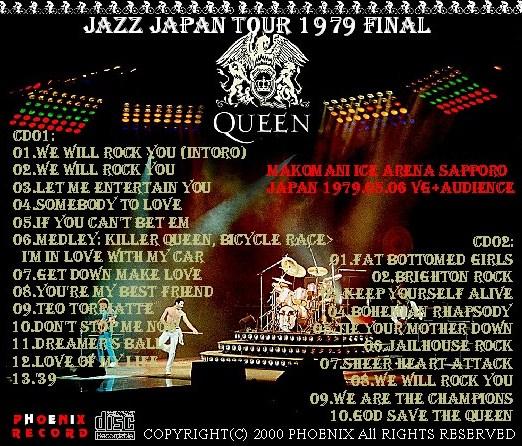 コレクターズCD クイーン(Queen)79年 来日公演最終日 79.05.06 札幌
