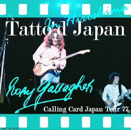 コレクターズCD Rory Gallagher(ロリー・ギャラガー)77年 日本公演