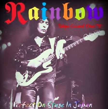 コレクターズCD レインボー 1978年日本公演
