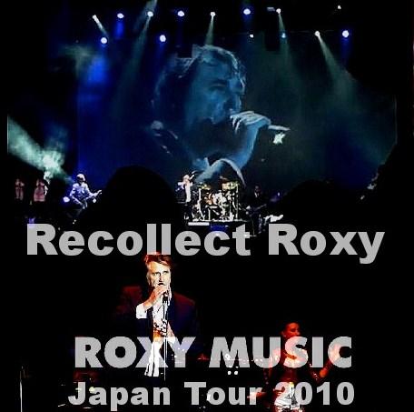 コレクターズCD Roxy Music(ロキシー・ミュージック 2010年日本公演)