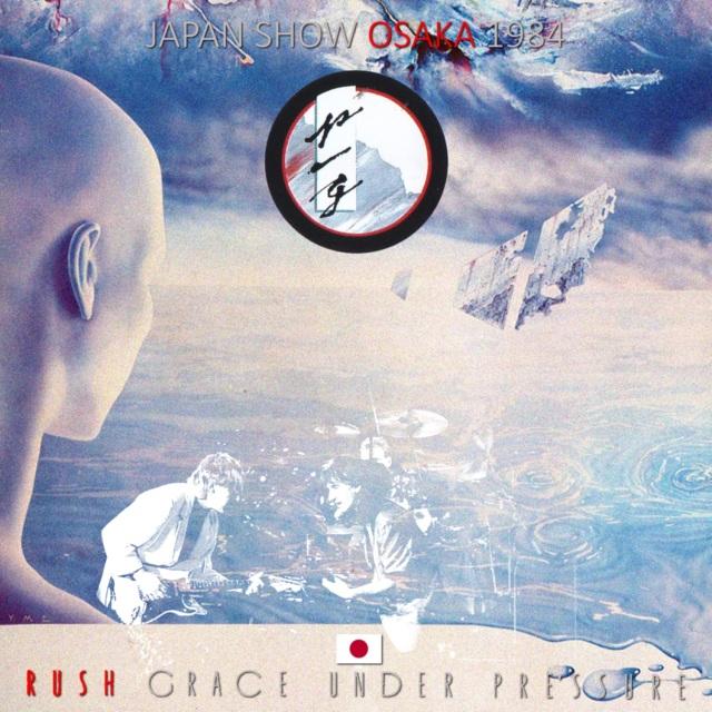 コレクターズCD Rush - Grace Under Pressure Japan Tour 1984