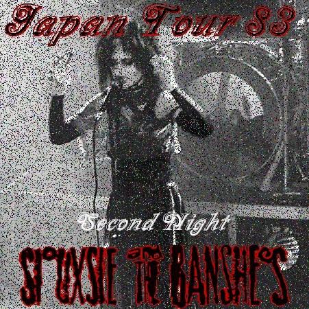 コレクターズCD Siouxsie & the Banshees 83年 日本公演 東京