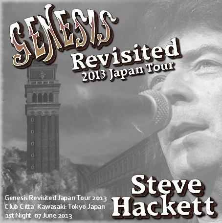 コレクターズCD スティーヴ・ハケット2013年日本公演(Genesis Revisited 2013 Japan Tour)