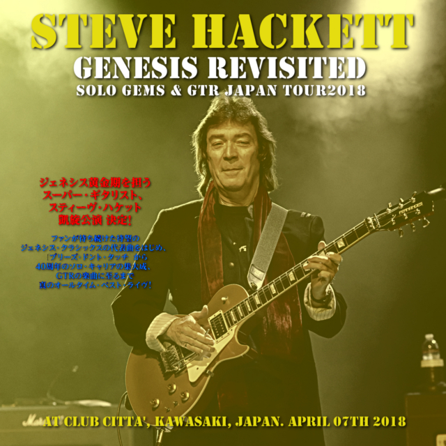 コレクターズCD Steve Hackett - A Celebration Genesis Revisited, Solo Gems & GTR Japan Tour 2018