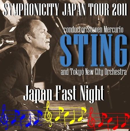 コレクターズCD スティング(Sting)2011年日本公演 初日 2011.01.13 大阪