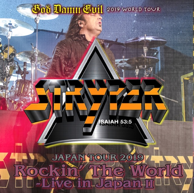 コレクターズCD Stryper - God Damn Evil Japan Tour 2019 Final