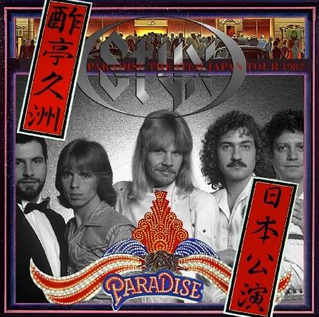 コレクターズCD スティクス (Styx) 1982年 初日本公演