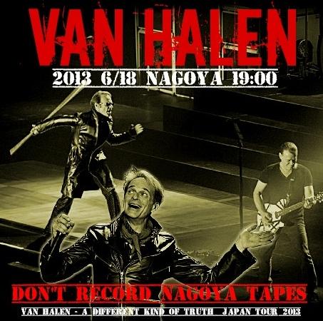 コレクターズCD ヴァン・ヘイレン (Van Halen)2013年日本公演