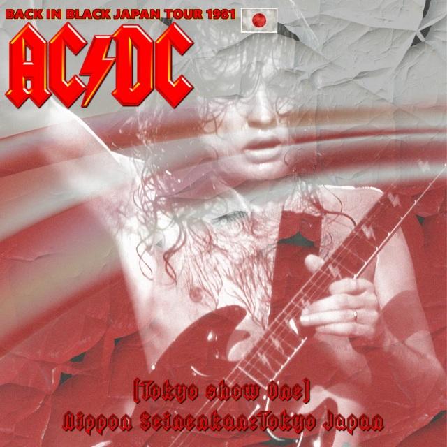 コレクターズCD AC/DC - Back In Black Japan Tour 1981