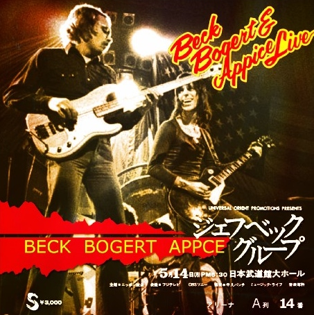 コレクターズCD ベック・ボガート & アピス (Beck, Bogert & Appice)1973年日本公演